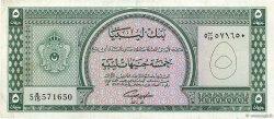 5 Pounds LIBYE  1963 P.31 TTB