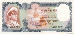 1000 Rupees NÉPAL  1972 P.21 pr.NEUF