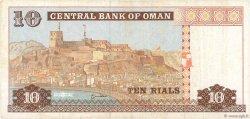 10 Rials OMAN  1995 P.36 TTB