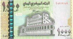 1000 Rials YÉMEN - RÉPUBLIQUE ARABE  2006 P.33b NEUF