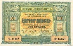 100 Roubles ARMÉNIE  1919 P.31 SPL