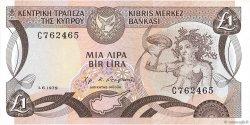 1 Pound CHYPRE  1979 P.46 NEUF