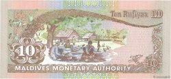 10 Rufiyaa MALDIVES  1998 P.19b pr.NEUF