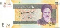 50000 Rials IRAN  2006 P.149a NEUF