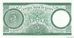 5 Pounds ÉGYPTE  1964 P.039a pr.NEUF