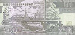 500 Won CORÉE DU NORD  1998 P.44a NEUF