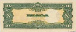 10 Pesos PHILIPPINES  1943 P.111a NEUF