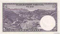 5 Rupees PAKISTAN  1951 P.12 SUP