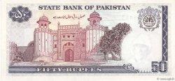 50 Rupees PAKISTAN  1986 P.40 SPL