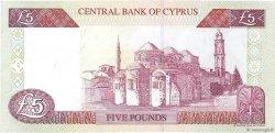 5 Pounds CHYPRE  2003 P.61b SUP