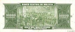 10000 Bolivianos BOLIVIE  1945 P.151 NEUF