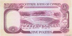 5 Pounds CHYPRE  1979 P.47 pr.SUP