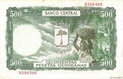 500 Pesetas Guineanas GUINÉE ÉQUATORIALE  1969 P.02 TTB+