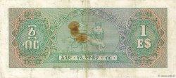 1 Dollar ÉTHIOPIE  1961 P.18a TTB