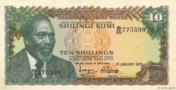 10 Shillings KENYA  1975 P.12a TTB