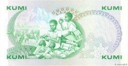 10 Shillings KENYA  1981 P.20a pr.NEUF