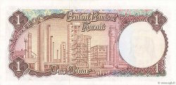 1 Dinar KOWEIT  1968 P.08a SUP