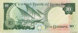 10 Dinars KOWEIT  1980 P.15c TB