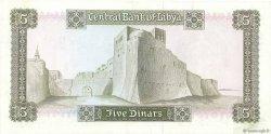 5 Pounds LIBYE  1972 P.36b SUP