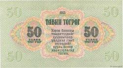 50 Tugrik MONGOLIE  1955 P.33 pr.NEUF