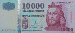 10000 Forint HONGRIE  2008 P.200a NEUF