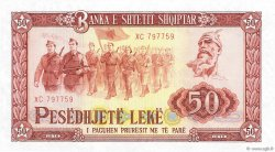 50 Lekë ALBANIE  1976 P.45c NEUF