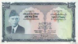 100 Rupees PAKISTAN  1973 P.23 SPL