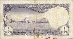 1/2 Dinar KOWEIT  1961 P.02 TB