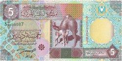 5 Dinar LIBYE  2002 P.65a SPL