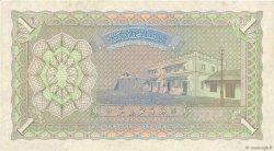 1 Rupee MALDIVES  1960 P.02b pr.SUP