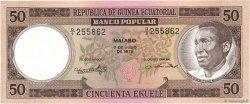 50 Ekuele GUINÉE ÉQUATORIALE  1975 P.10 SUP