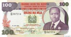 100 Shillings KENYA  1980 P.23a SPL