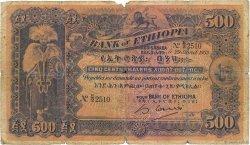 500 Thalers ÉTHIOPIE  1933 P.11 B