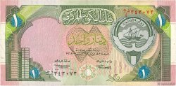 1 Dinar KOWEIT  1992 P.19 TTB
