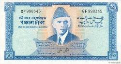50 Rupees PAKISTAN  1972 P.22 pr.SPL