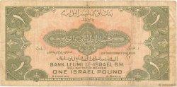 1 Pound ISRAËL  1952 P.20 TB