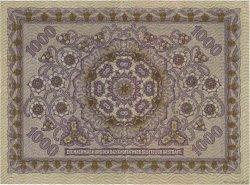 1000 Kronen AUTRICHE  1922 P.078 NEUF