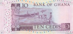 10 Cedis GHANA  1980 P.20c SUP
