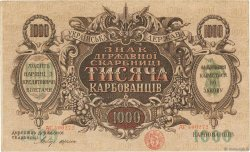 1000 Karbovantsiv UKRAINE  1918 P.035a SPL