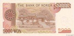 5000 Won CORÉE DU SUD  1983 P.48 NEUF