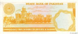 100 Rupees PAKISTAN  1975 P.R7 SPL