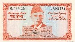 5 Rupees PAKISTAN  1973 P.20a SPL