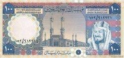 100 Riyals ARABIE SAOUDITE  1976 P.20 TTB