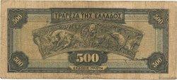500 Drachmes GRÈCE  1932 P.102a TB