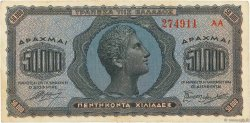50000 Drachmes GRÈCE  1944 P.124a TTB+