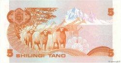 5 Shillings KENYA  1982 P.19b NEUF