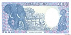 1000 Francs GUINÉE ÉQUATORIALE  1985 P.21 NEUF