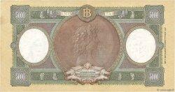 5000 Lire ITALIE  1956 P.085c pr.SUP