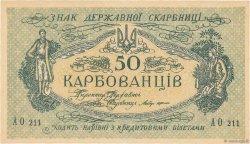 50 Karbovantsiv UKRAINE  1918 P.006b pr.NEUF