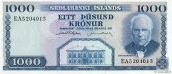 1000 Kronur ICELAND  1961 P.46a AU
